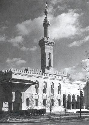 ISLAMIC CULTURAL CENTER, WASHINGTON, D.C., 1957